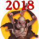 Icon: Champion against the Barbarian Horde during the <b>Spring is Coming<b> Event of <b>2018</b>