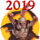 Icon: Champion against the Barbarian Horde during the <b>Spring is Coming<b> Event of <b>2019</b>